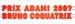 Обладателей награды Adami-Bruno Coquatrix назовут в конце ноября